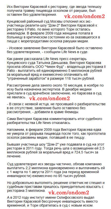 Новости комсомольска полтавской области сегодня онлайн